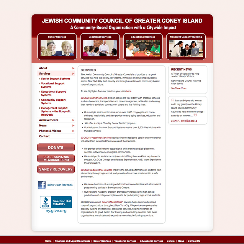 Screenshot of the old JCC website