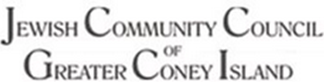 Jewish Community Council of Greater Coney Island gray type logo